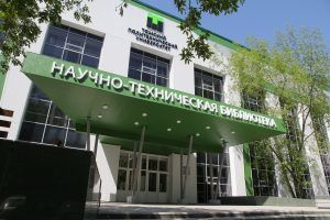 Tomsk Devlet Politeknik Üniversitesi
