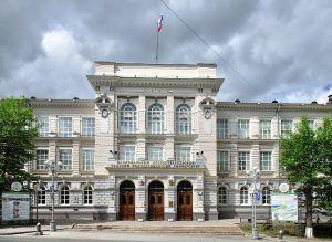 Tomsk Politeknik Üniversitesi